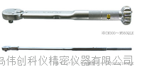 中村扭力扳手 N420QLK