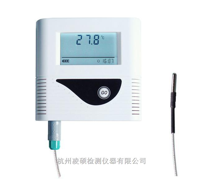 高温记录仪