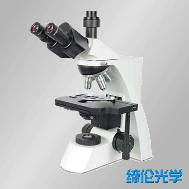 XSP-300LT无限远高清生物显微镜