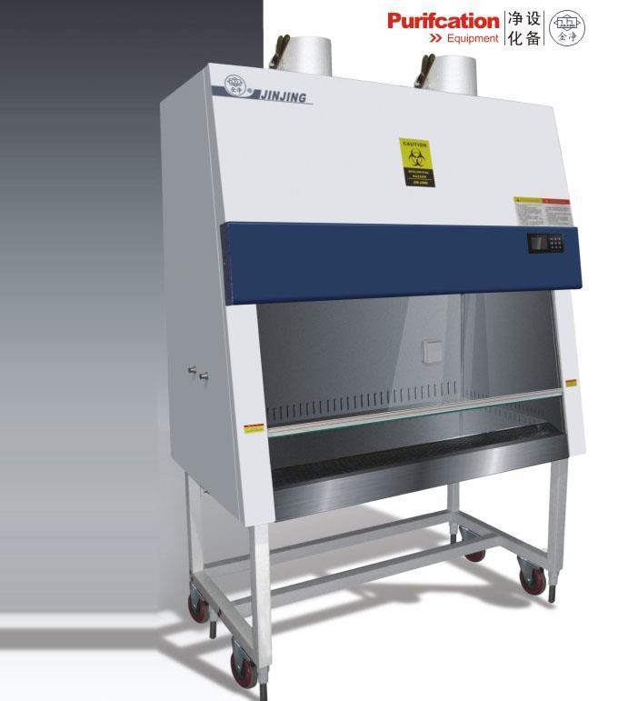 BHC-1300IIB2苏州金净二级生物安全柜