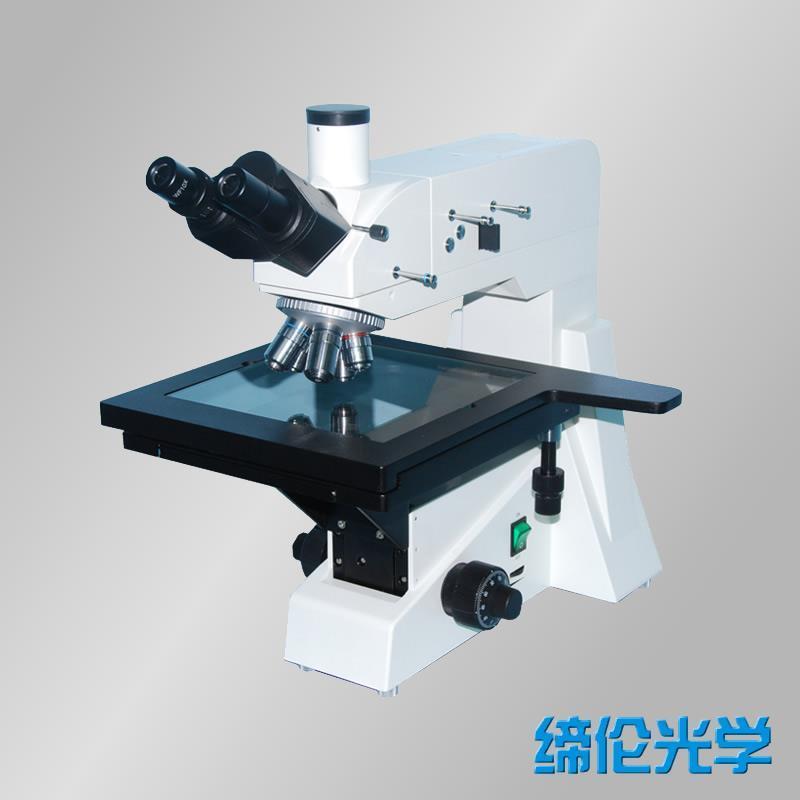 TL-101大型正置金相显微镜