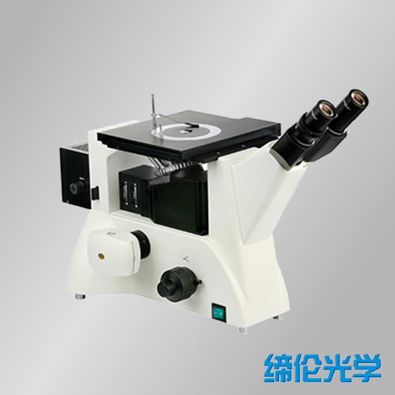 XTL-18A倒置金相显微镜