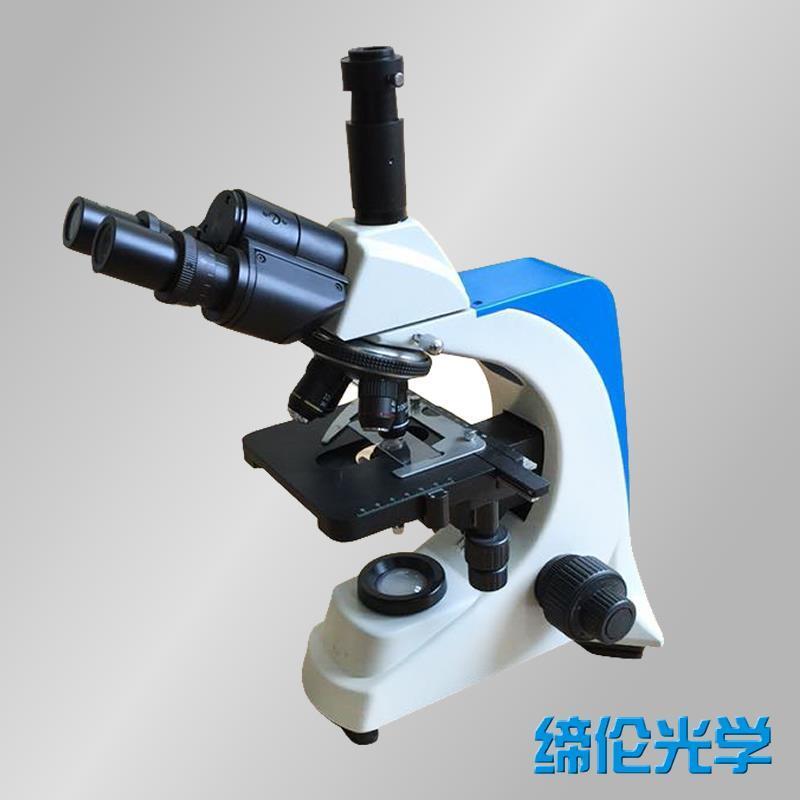 TL2600B正置三目生物显微镜