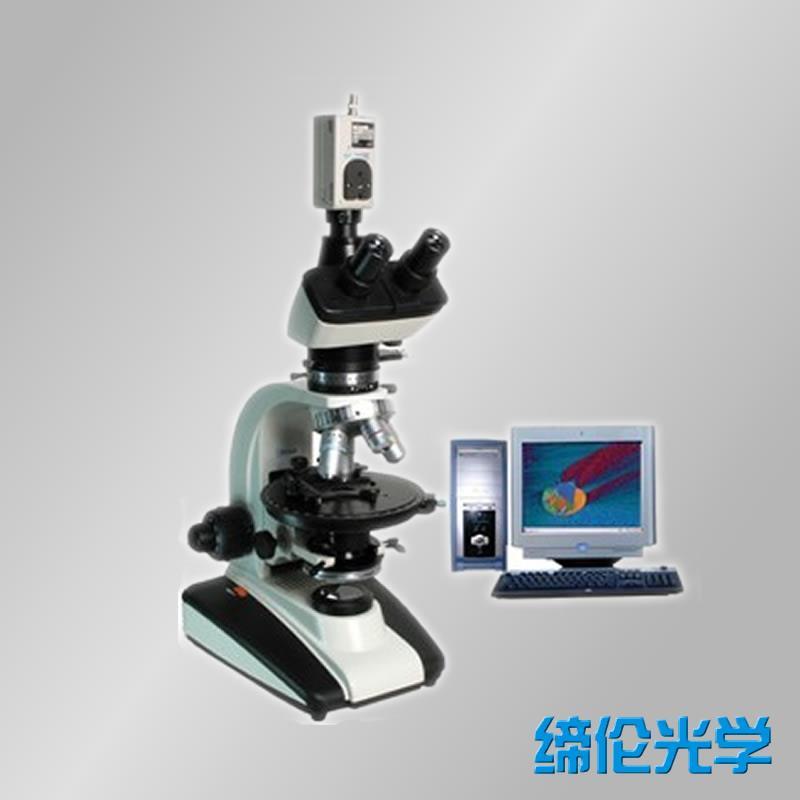 XP-203E电脑型偏光显微镜